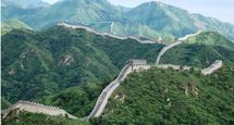 Chinesischemauer